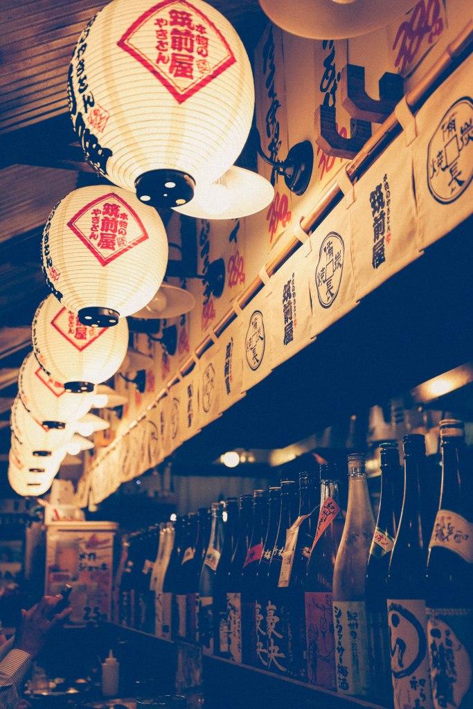 izakaya sake