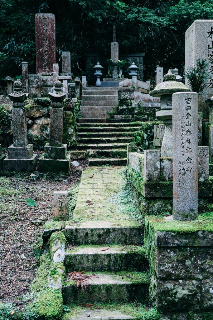 cemetary stairs