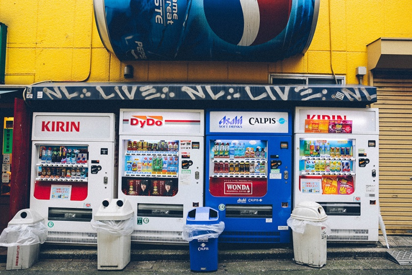 Shimokitazawa vending machine