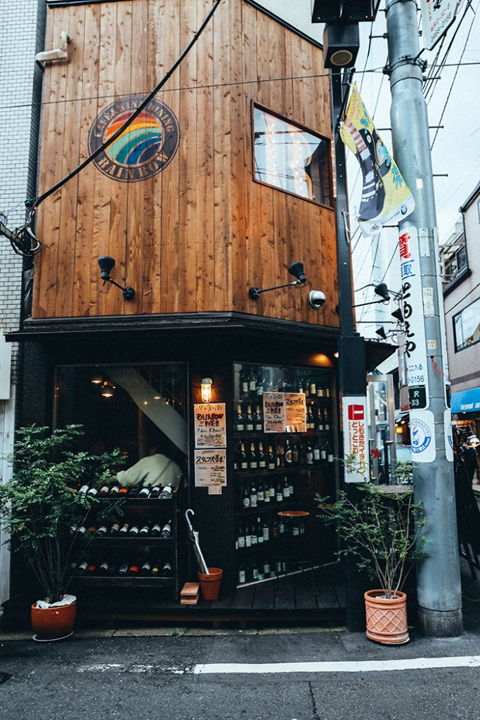 shimokitazawa hipster wine store