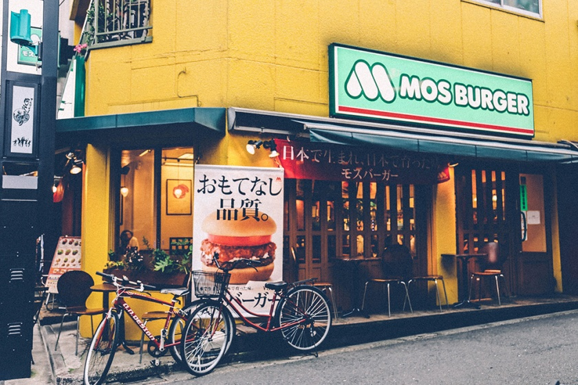 Shimokitazawa mos burger