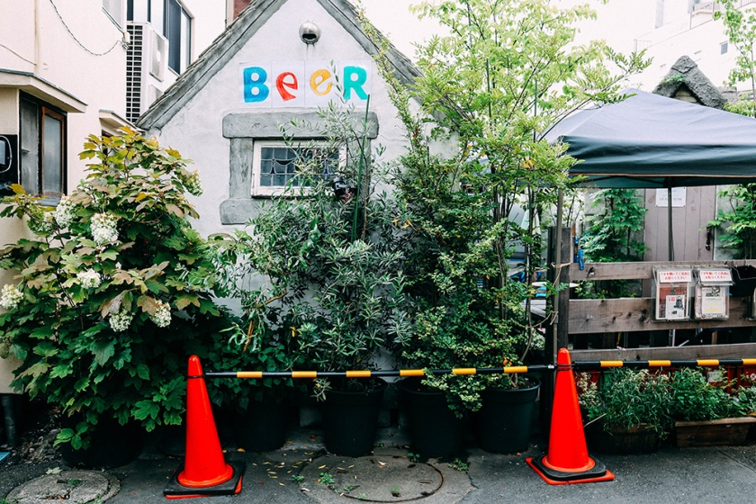 Shimokitazawa beer bar