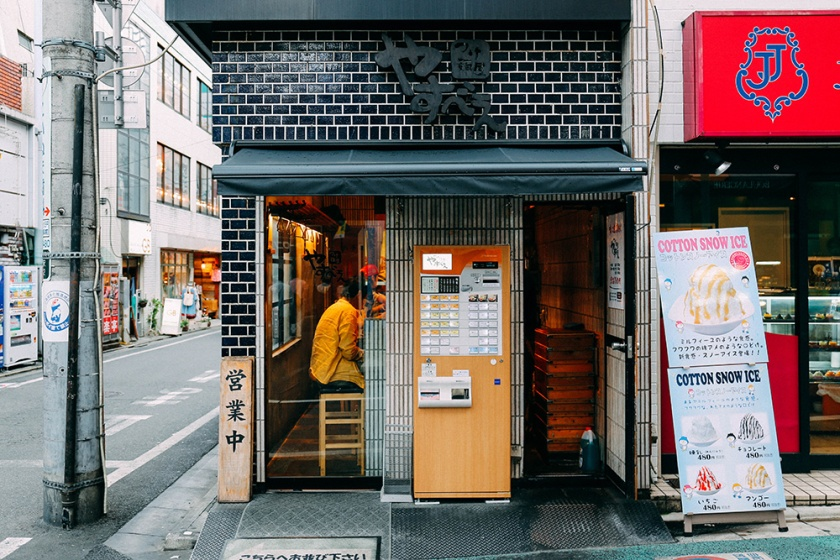 Shimokitazawa Tokyo street hipster