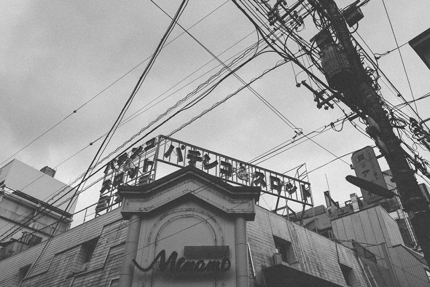 Shimokitazawa street telephone wires hipster neighborhood