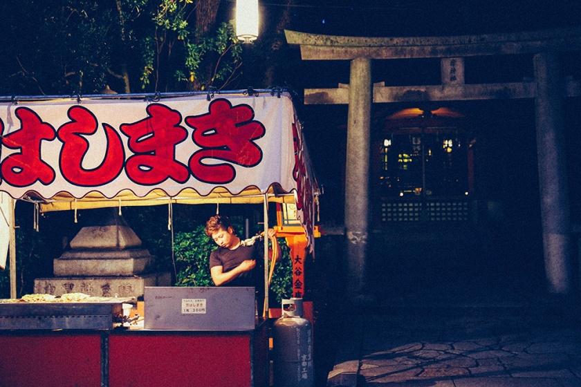 kyoto 16
