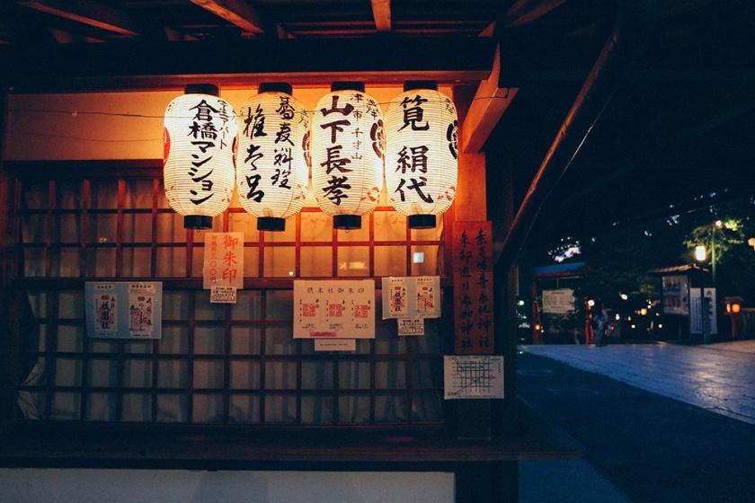kyoto 19