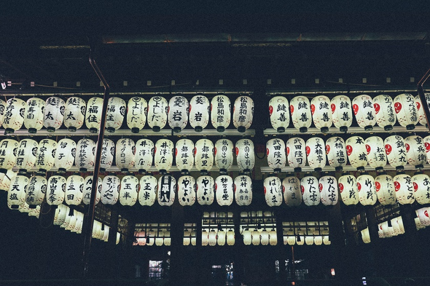kyoto 27