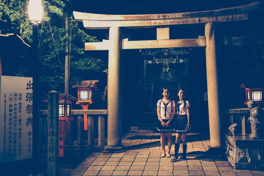 kyoto 28