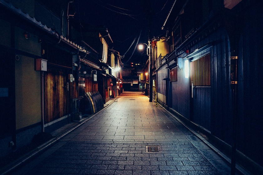 kyoto 34