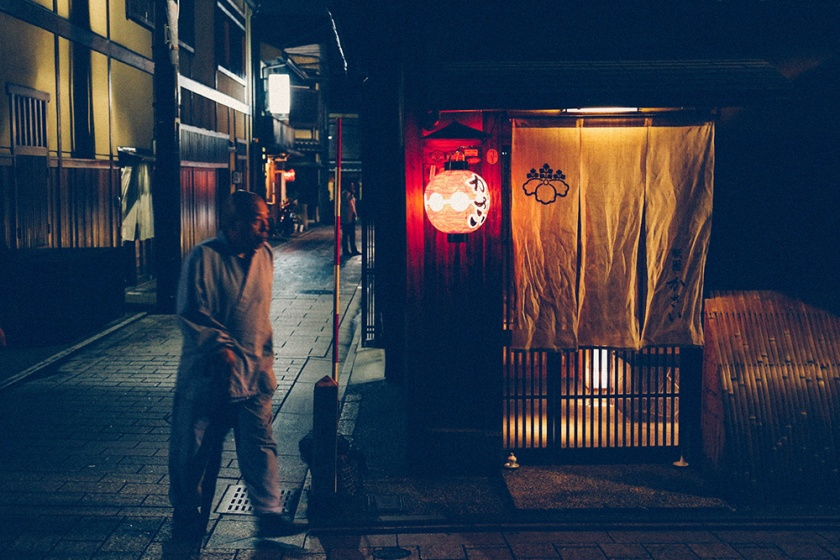 kyoto 43