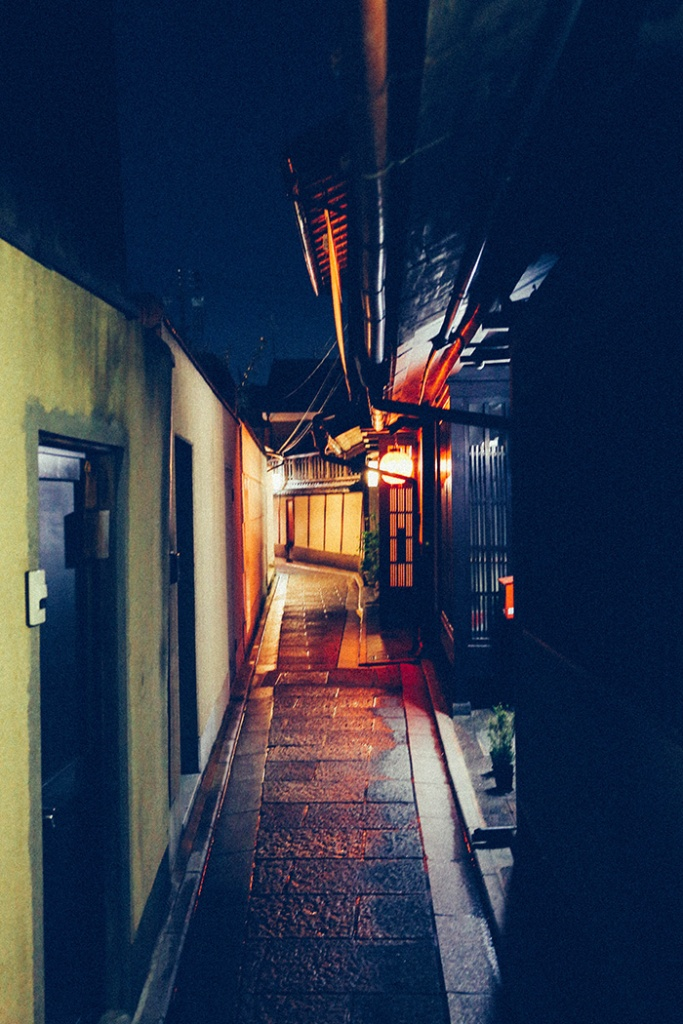 kyoto 46