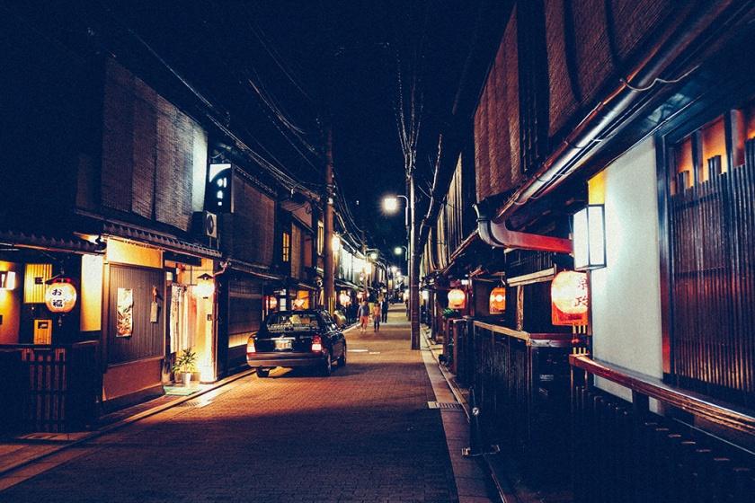 kyoto 48