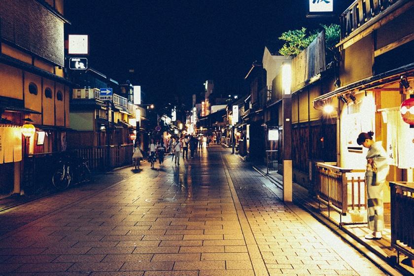 kyoto 49