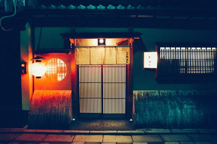 kyoto 51