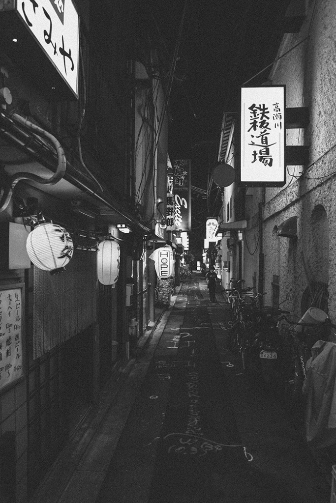 kyoto 58