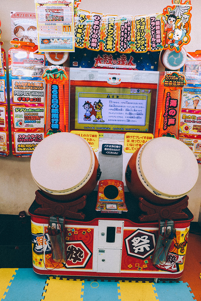 Shimokitazawa arcade games drum machine