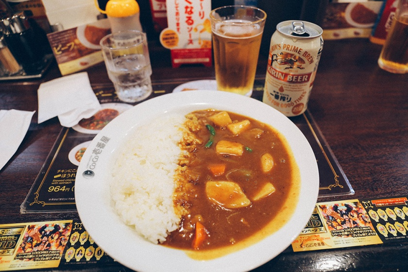 Shimokitazawa vegetarian Japanese curry
