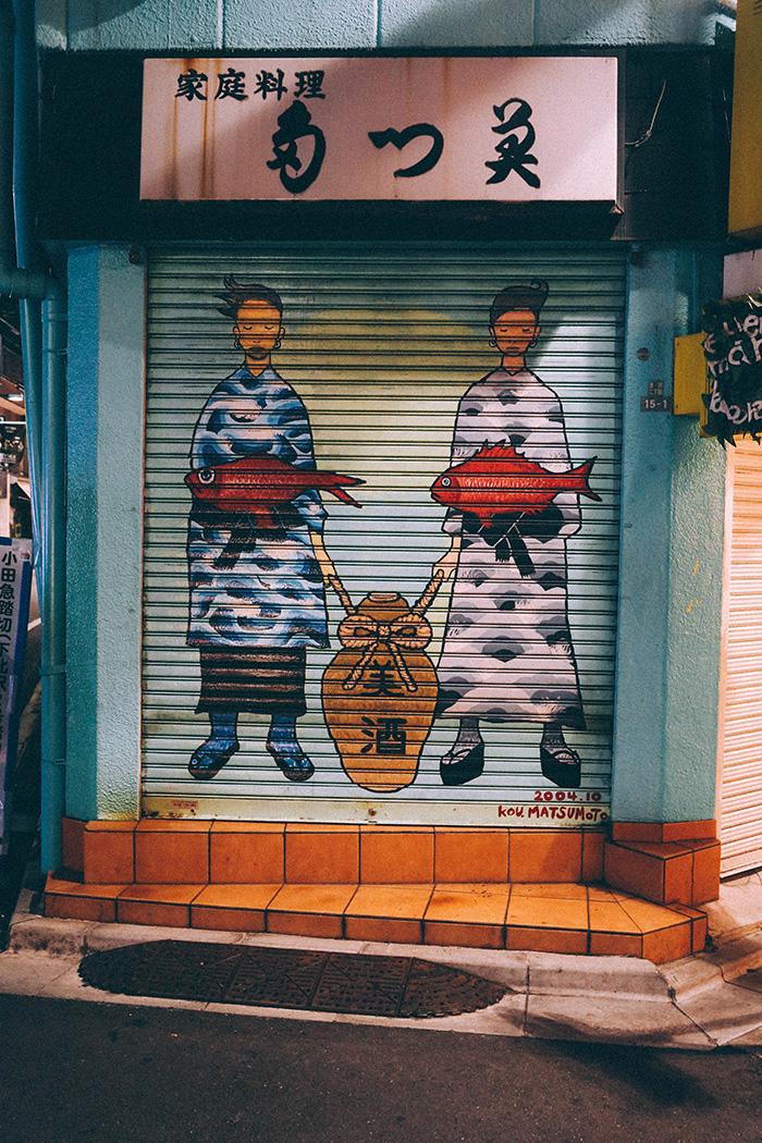 Shimokitazawa mural garage door