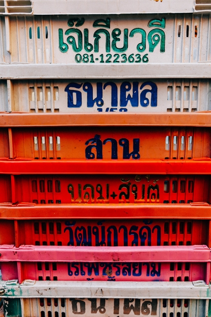 Bangkok thailand backstreets bright boxes