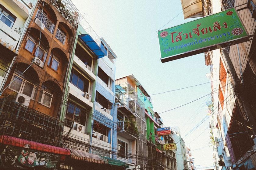 Bangkok thailand backstreets street view